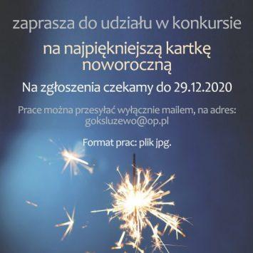 Najpiękniejsza kartka noworoczna – konkurs